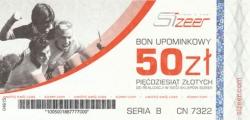 SIZEER-1